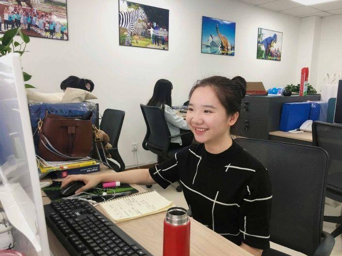 Hannah Zhao